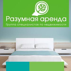 Аренда квартир и офисов Кагальницкой