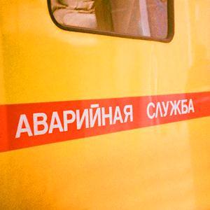 Аварийные службы Кагальницкой