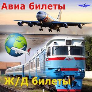 Авиа- и ж/д билеты Кагальницкой