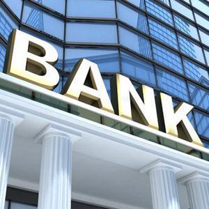 Банки Кагальницкой