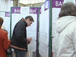 Центры занятости Кагальницкой