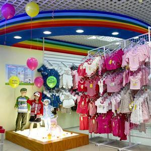 Детские магазины Кагальницкой