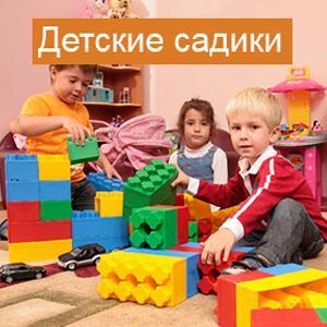 Детские сады Кагальницкой