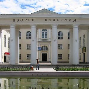 Дворцы и дома культуры Кагальницкой