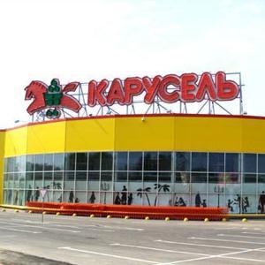 Гипермаркеты Кагальницкой