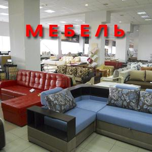 Магазины мебели Кагальницкой