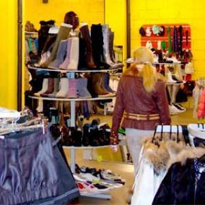 Магазины одежды и обуви Кагальницкой