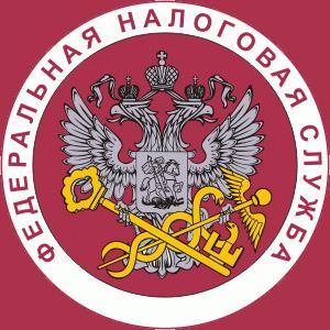 Налоговые инспекции, службы Кагальницкой