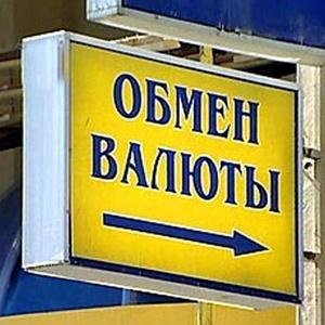 Обмен валют Кагальницкой