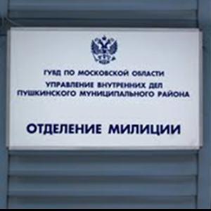 Отделения полиции Кагальницкой