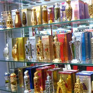 Парфюмерные магазины Кагальницкой