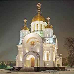 Религиозные учреждения Кагальницкой