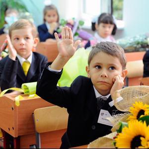 Школы Кагальницкой