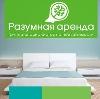 Аренда квартир и офисов в Кагальницкой