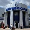 Автовокзалы в Кагальницкой