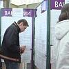 Центры занятости в Кагальницкой