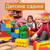 Детские сады в Кагальницкой
