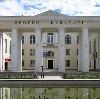 Дворцы и дома культуры в Кагальницкой