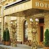 Гостиницы в Кагальницкой