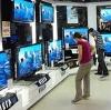 Магазины электроники в Кагальницкой