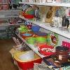 Магазины хозтоваров в Кагальницкой