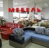 Магазины мебели в Кагальницкой