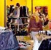 Магазины одежды и обуви в Кагальницкой