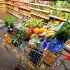 Магазины продуктов в Кагальницкой