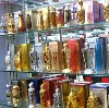 Парфюмерные магазины в Кагальницкой