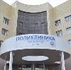 Поликлиники в Кагальницкой