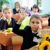 Школы в Кагальницкой