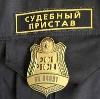 Судебные приставы в Кагальницкой