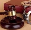 Суды в Кагальницкой