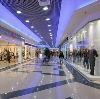 Торговые центры в Кагальницкой
