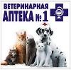 Ветеринарные аптеки в Кагальницкой