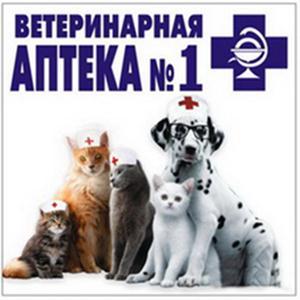 Ветеринарные аптеки Кагальницкой
